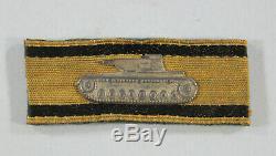 German World War II Army Heer Gold Tank Destruction Armored Sleeve Strip
