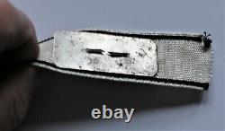 WW2 German Silver Single Tank Destruction Badge